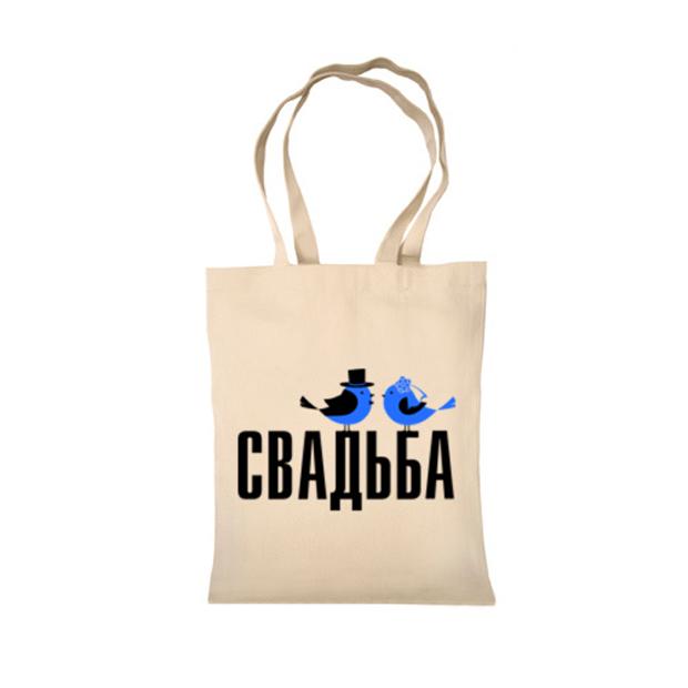 bag_front_white_500