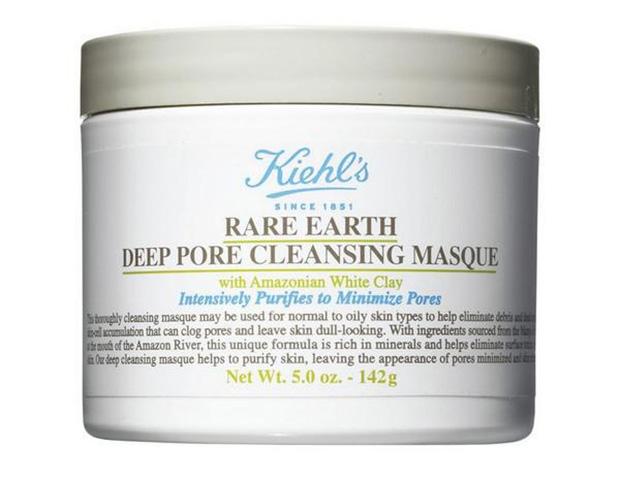 rare earth masque 45g 0001