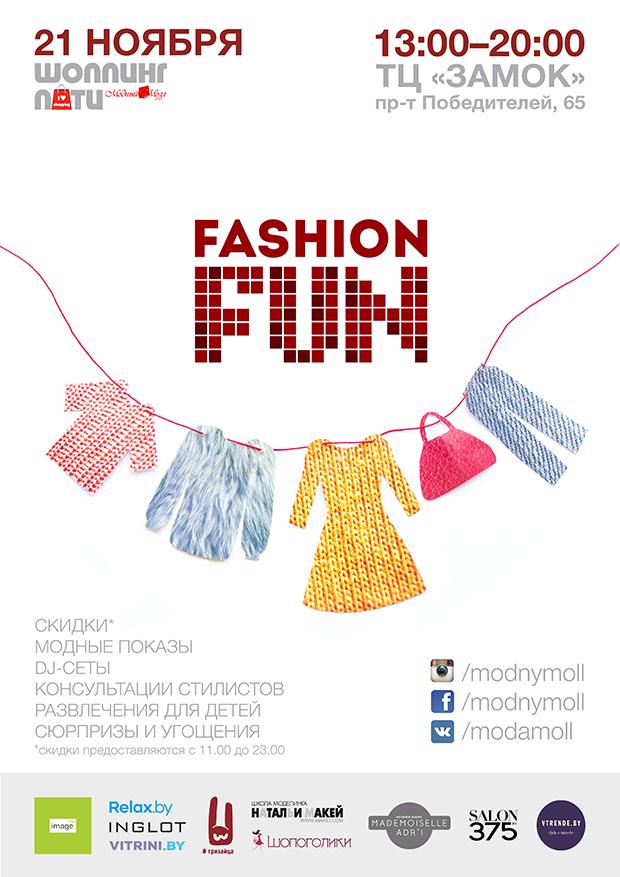 FFUN_основная_