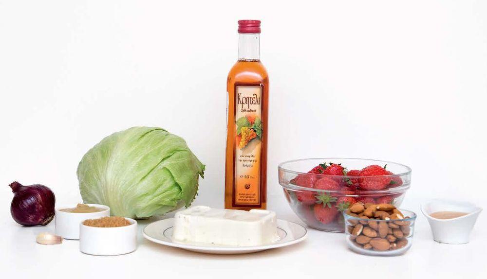 Salad_0