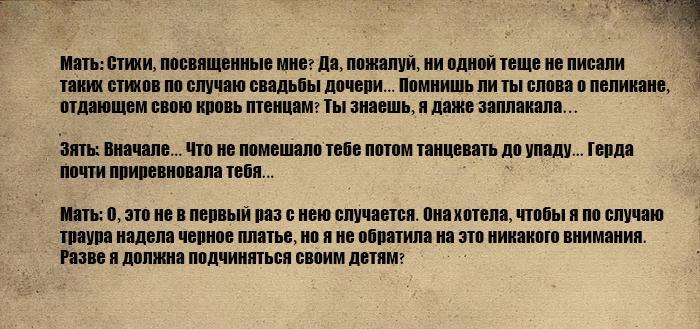 цитата1