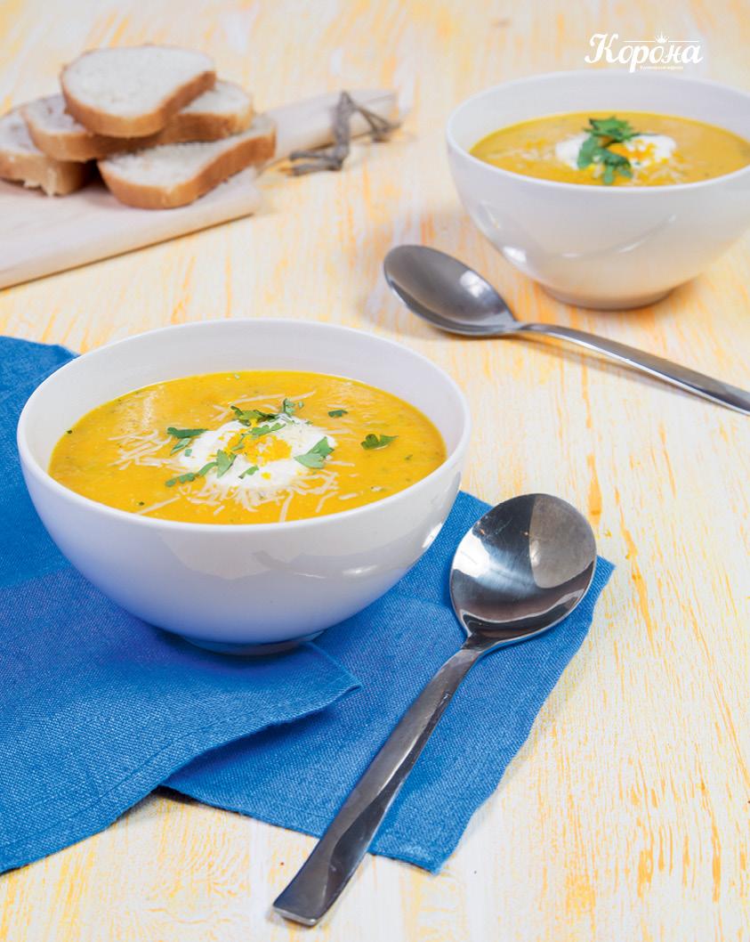 общее фото_Тыквенный крем-суп с апельсином