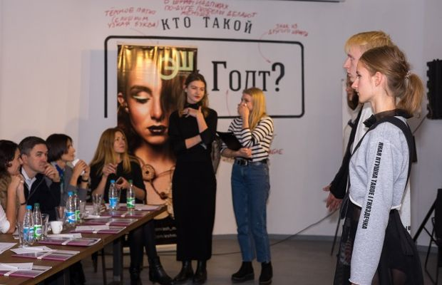 Состоялась пре-демонстрация коллекций New Names Belarus Fashion Week by Mark Formelle