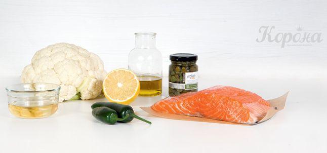 ингредиенты_Семга с цветной капустой и соусом с халапеньо