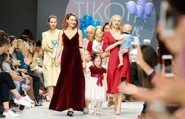 2dc25df01ed7 Мама, оммм  как прошел показ одежды для беременных и кормящих женщин