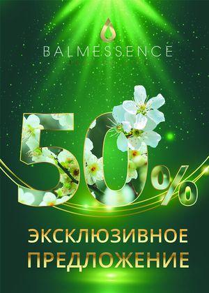 https://www.instagram.com/balmessence_minsk/