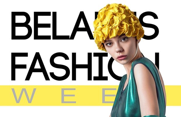 Belarus Fashion Week – снова лето!