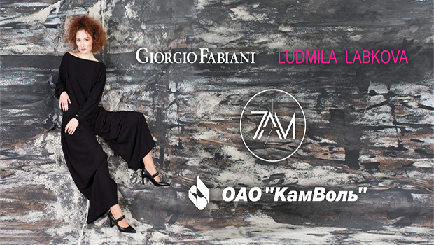 Шоу-дефиле LUDMILA LABKOVA & Giorgio Fabiani!