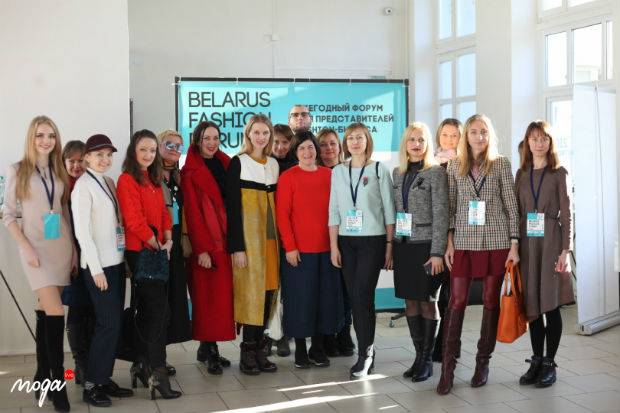 Belarus Fashion Forum: международные эксперты моды в Минске