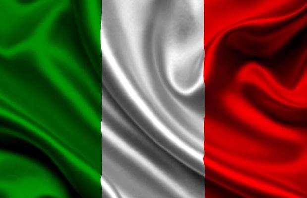 Italy Shop представляет: Fashion Italy Evening!