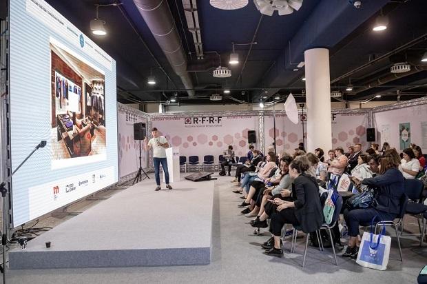 Итоги 33-го сезона Collection Premiere Moscow: цифровизация и регионы