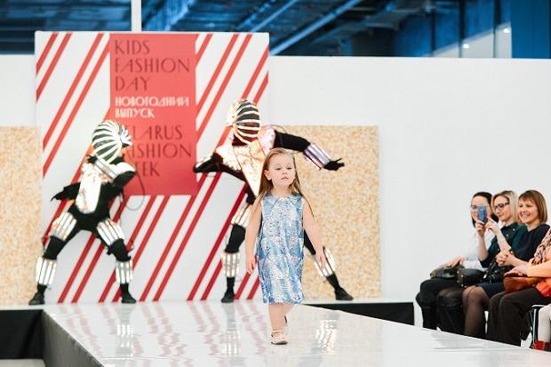 Фоторепортаж с новогоднего выпуска Kids´ Fashion Day BFW 2020